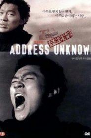 Adresse inconnue