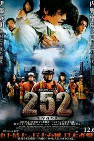 Code 252 : Signal de détresse