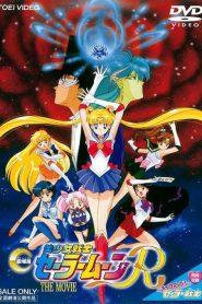 Sailor Moon R – Le Film