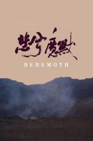 Behemoth – Le dragon noir