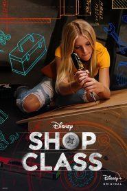 Shop Class